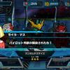 【LINE:ガンダムウォーズ】パイロット特訓が実装!詳細まとめ