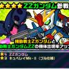 【ガンダムウォーズ】新たにZZが参戦!ガシャにZZガンダムとキュベレイMk-Ⅱ追加