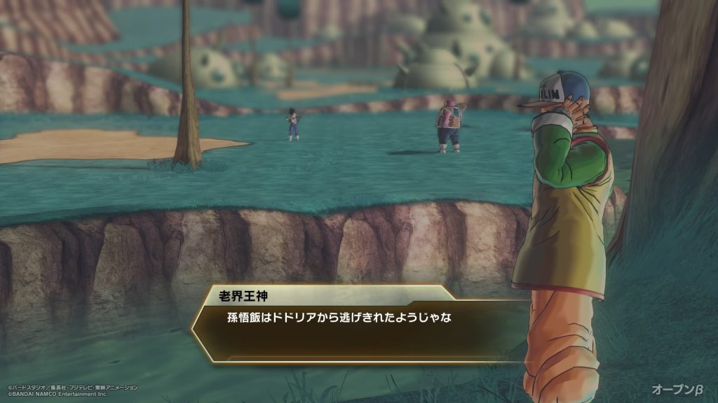 DRAGON BALL XENOVERSE 2(オープンβ)_20161010063915
