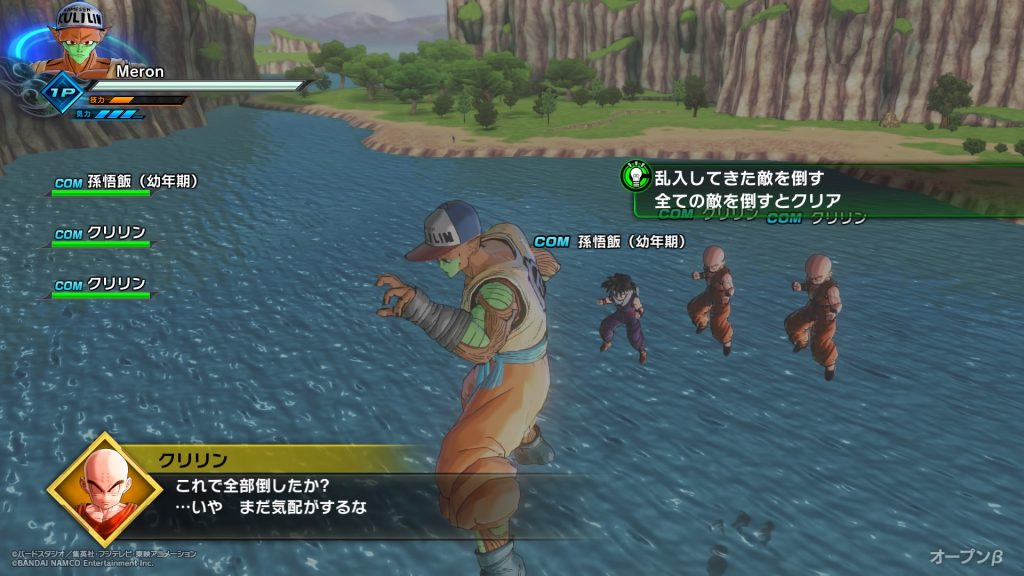 DRAGON BALL XENOVERSE 2(オープンβ)_20161009205734
