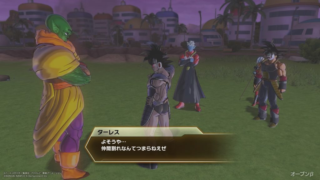 DRAGON BALL XENOVERSE 2(オープンβ)_20161009221907