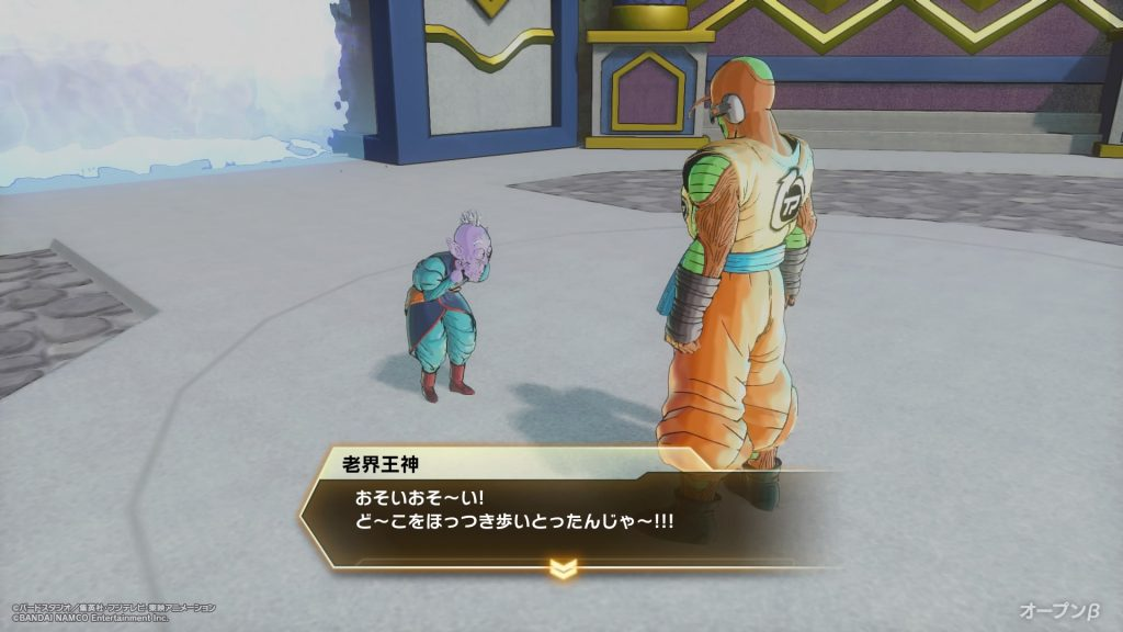 DRAGON BALL XENOVERSE 2(オープンβ)_20161009175127