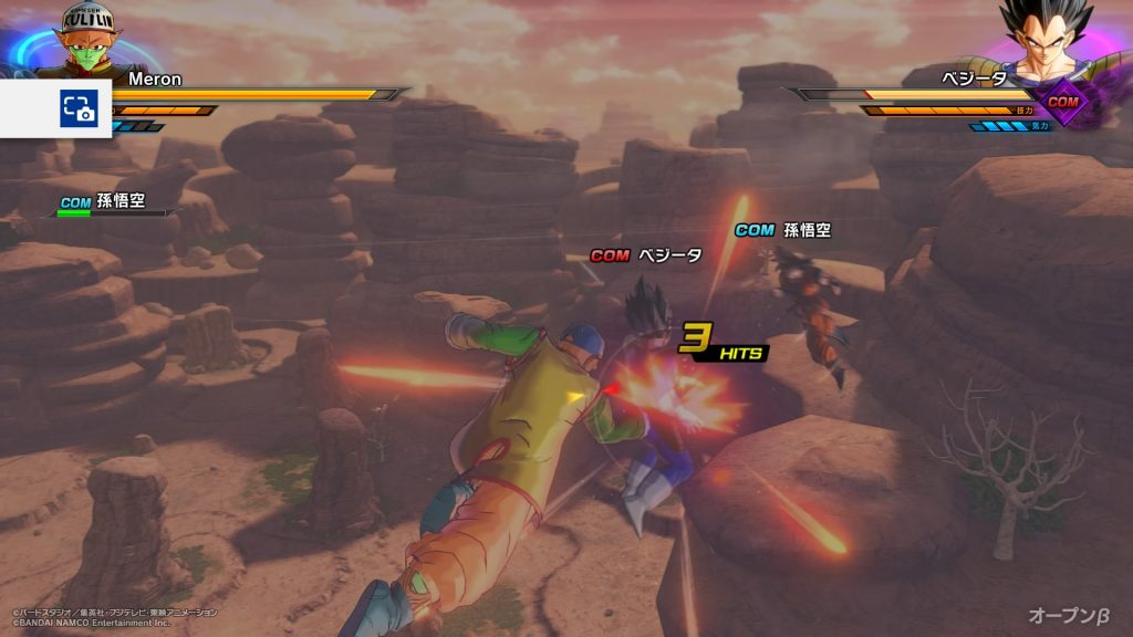 DRAGON BALL XENOVERSE 2(オープンβ)_20161009220022