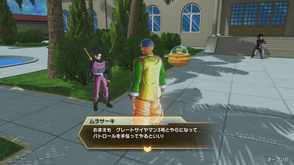 DRAGON BALL XENOVERSE 2(オープンβ)_20161009222612