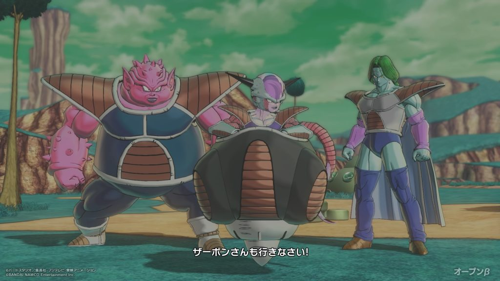 DRAGON BALL XENOVERSE 2(オープンβ)_20161010063436