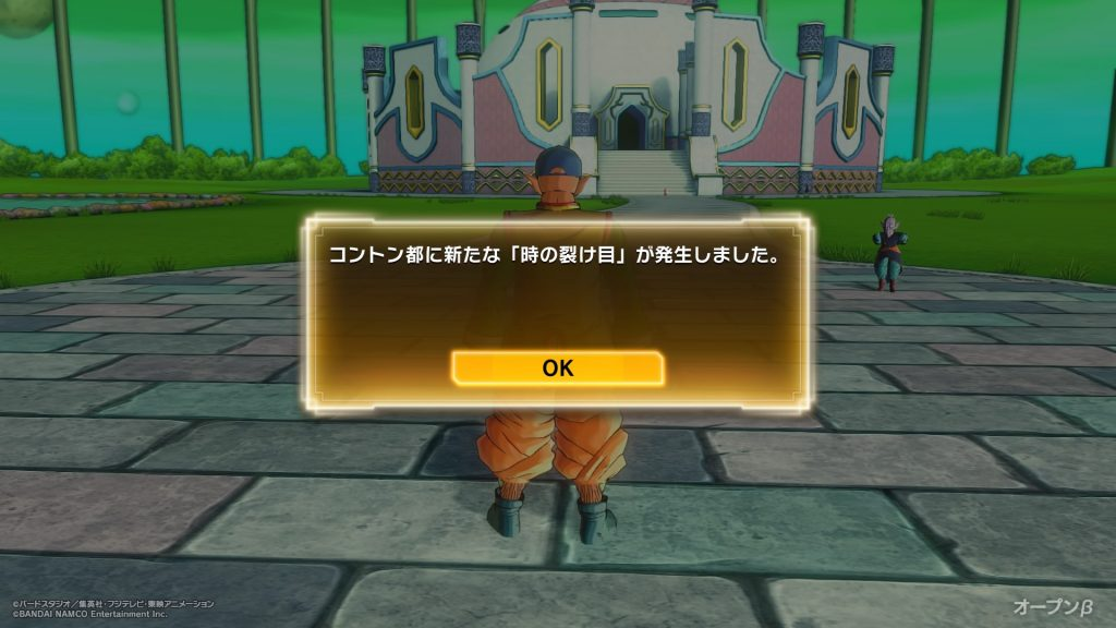 DRAGON BALL XENOVERSE 2(オープンβ)_20161010065220