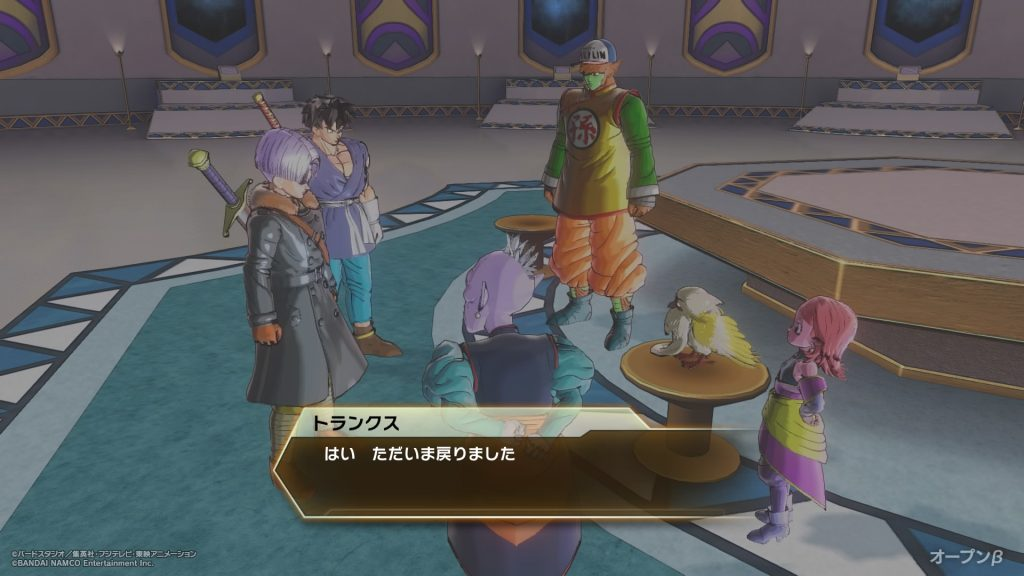 DRAGON BALL XENOVERSE 2(オープンβ)_20161009221441