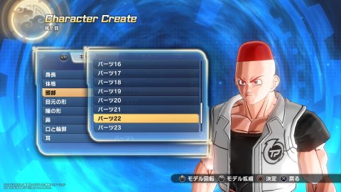 DRAGON BALL XENOVERSE 2_20161106230335
