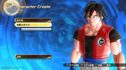 DRAGON BALL XENOVERSE 2_20161106231614