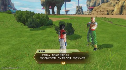 DRAGON BALL XENOVERSE 2_20161107111542