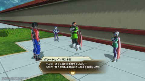DRAGON BALL XENOVERSE 2_20161107164356