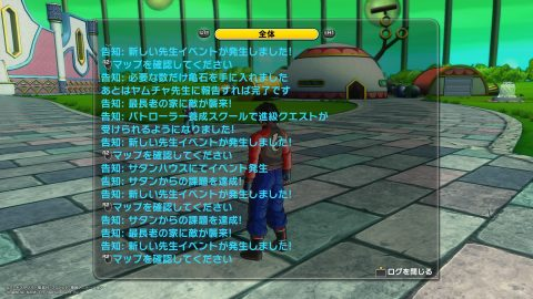DRAGON BALL XENOVERSE 2_20161107171515