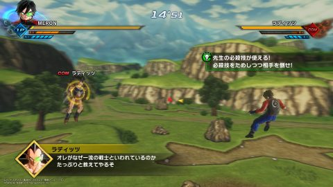 DRAGON BALL XENOVERSE 2_20161107172057