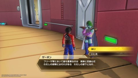 DRAGON BALL XENOVERSE 2_20161107174255