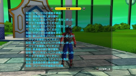DRAGON BALL XENOVERSE 2_20161107185311