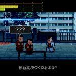 【くにおくん】ダウンタウン熱血物語SP プレイ感想(1)