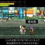 【くにおくん】ダウンタウン熱血物語SP プレイ感想(5) 1周目クリア