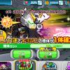 【ガンダムウォーズ】クロスボーンガンダムが参戦!X1改を入手しよう!