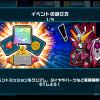 【ガンダムウォーズ】対決!インフィニットジャスティスガンダム 攻略情報
