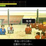 【くにおくん】ダウンタウン熱血物語SP プレイ感想(8) エロの力は偉大