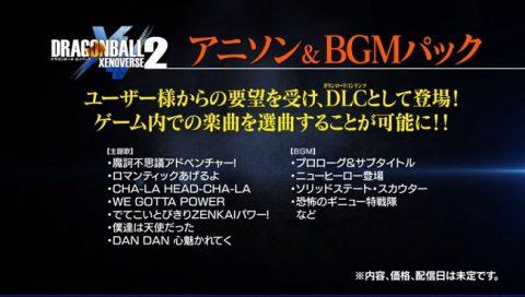 dbx_anime