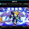 【ガンダムウォーズ】ウイングガンダムゼロ(EW)が期間限定でガシャに追加!