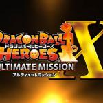 アルティメットミッションX 第1弾PVが公開!ミッションを作成出来るモードが判明!