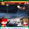 ゲームプレイ雑記(7) 苦行!ザクⅡ改Lv60、パワサカを始めてみたetc