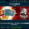 【ガンダムウォーズ】オペレーションSEED&ASTRAY 攻略情報