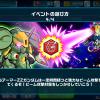 【ガンダムウォーズ】イベントミッション!アクシズの戦闘 攻略情報