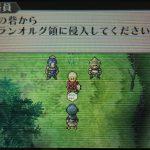 ラジアントヒストリア【3DS】 プレイ感想(3) まだ体験版終わらない!長い!