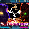 【ガンダムウォーズ】スーパーウォーズガシャフェスティバル開催!