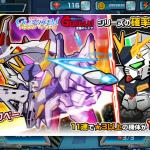【ガンダムウォーズ】ペーネロペーがガシャに追加!(閃光のハサウェイ)