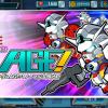 【ガンダムウォーズ】みんAGE!みんなでガンダムAGE-1ノーマルを倒せ! 攻略情報