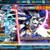 【ガンダムウォーズ】AGE-2、ゼイドラが追加!ガンダムAGEイベントガシャ開催