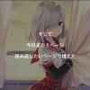 マギレコ感想(8) ☆4無し勢だけどチャレンジクエスト制覇!初☆4は杏子になりそう