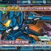 【ガンダムウォーズ】ブレイヴ指揮官用試験機が追加!ダブルオーイベントガシャ開催