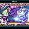 【ガンダムウォーズ】デスティニーインパルスガンダムRがガシャに追加!