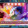 【ガンダムウォーズ】Zガンダム(バイオセンサー)が期間限定機体として登場!
