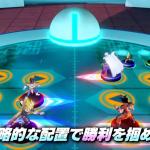 【ゼノバース2】新モード「ヒーローコロシアム」が無料アップデートで追加!