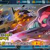【ガンダムウォーズ】ゴトラタンがガシャに登場!敵の実弾防御を上げるスキル持ち!?