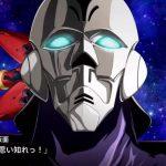 スパロボX PV&CM動画まとめ ファンタジーな異世界が舞台のスパロボ最新作!