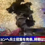 【地球防衛軍5】スターシップ・トゥルーパーズとのコラボPVが公開!