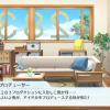 【シャニマス】アンティーカ生配信決定、次のイベントは放クラ? etc