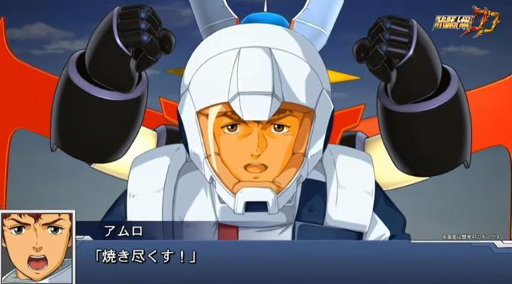 ロボット 最強 スーパー 大戦 dd