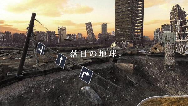 落日の地球【EDF6】