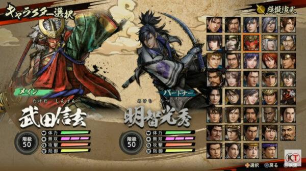 戦国無双5キャラクター選択画面