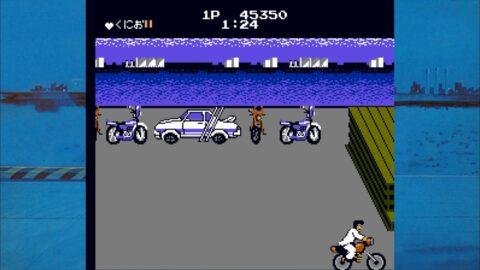 バイクを奪うくにお