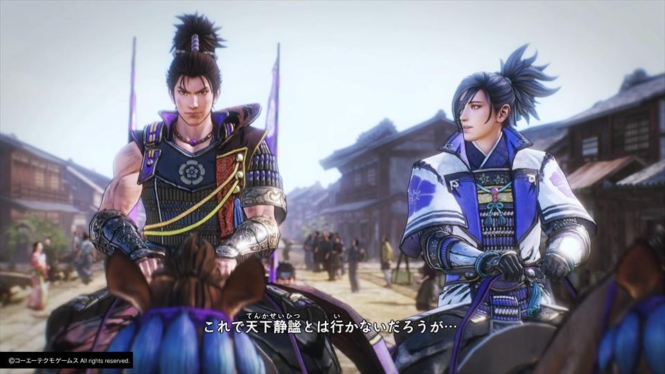 観音寺城の戦い