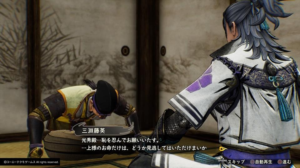 槇島城の戦い(光秀編)